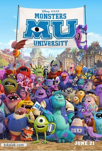 Monsters-University-cover-small