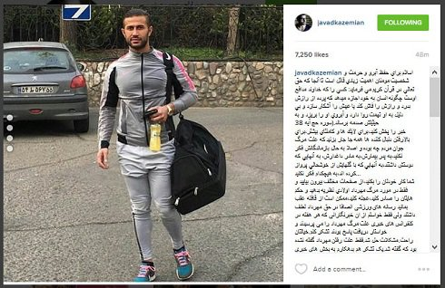 the_former_persepolis_player_release_anger_cause_of_death_oladi